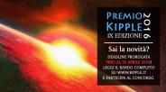 PREMIO KIPPLE 2016